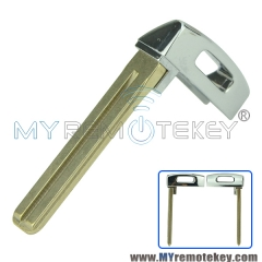 Smart key emergency blade for Kia