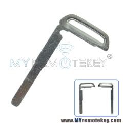 Smart key blade for Jaguar